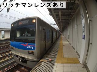 IMG_2090_2.jpg